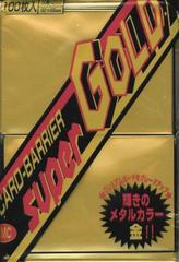 KMC Super Gold Sleeves (100 ct)