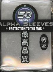 Max Protection Alpha Clear Large Sleeves