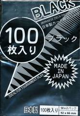 Japanese Ultra Pro Deck Protectors Black (100 ct.)