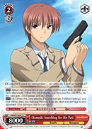 Otonashi Searching for His Past - AB/W31-E081 - U