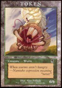 Wurm - Token