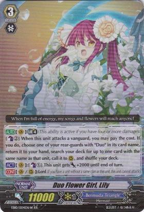 Duo Flower Girl, Lily - White - EB10/004EN-W - RR