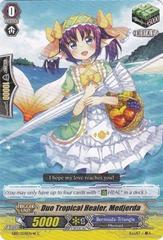 Duo Tropical Healer, Medjerda - White - EB10/034EN-W - C
