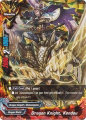 Dragon Knight, Kondou - BT03/0003EN - RRR
