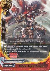 Million Rapier Dragon - BT03/0022EN - R