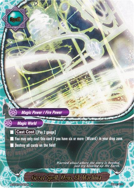 Great Spell, Deus EX Machina - BT03/0031EN - R - Future Card Buddy