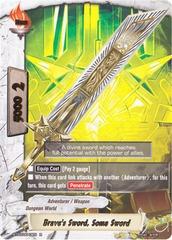Brave's Sword, Soma Sword - BT03/0043EN - R