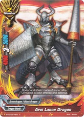 Aroi Lance Dragon - BT03/0078EN - C