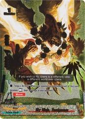 Sky Ninja, Yamigarasu - BT03/S007EN - SP