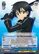 Demon of Dual-wielding Kirito - SAO/S26-062 - RR