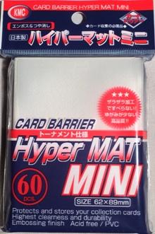 KMC Mini Sized Hyper Matte Clear Sleeves 60 CT