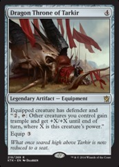 Dragon Throne of Tarkir - Foil (KTK)
