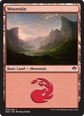 Mountain (35)