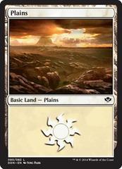 Plains (80)