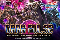 Buddyfight BFE-TD06 Dark Pulse Trial Deck