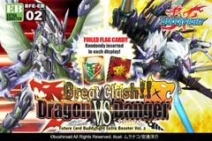Buddyfight BFE-EB02 Great Clash!! Dragon vs Danger Booster Pack