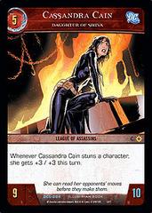 Cassandra Cain, Daughter of Shiva - Foil