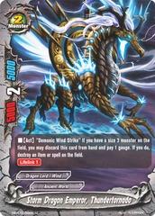Storm Dragon Emperor, Thundertornado - EB01/0022 - U