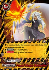 Fanged Dragon Declaration - EB02/0015 - R