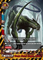 Dense Forest Dragon  Radica - EB02/0021 - U