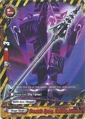 Demonic Spear, Swirling Darkness - EB02/0047 - C