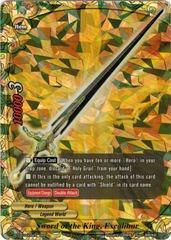 Sword of the King, Excalibur - BT04/0005 - RRR
