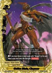 Golden Blade, Chrysaor - BT04/0028 - R