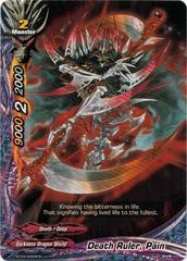 Death Ruler, Pain - BT04/0064 - U