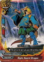 Right Sword Dragon - BT04/0079 - C