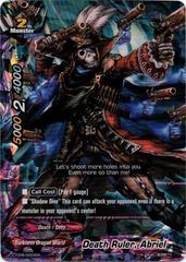 Death Ruler, Abriel  TD06/0004