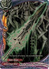 Black Sword, Heartbreaker  TD06/0017