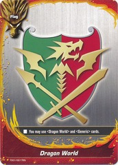 Dragon World (card) - PR/0001EN - PR