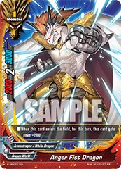 Anger Fist Dragon - PR/0011EN - PR