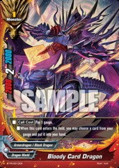 Bloody Card Dragon - PR/0012EN - PR