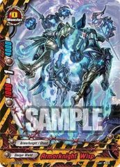 Armorknight Wisp - PR/0014EN - PR