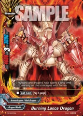 Burning Lance Dragon - PR/0027EN - PR