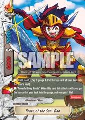 Brave of the Sun  Gao - PR/0035EN - PR