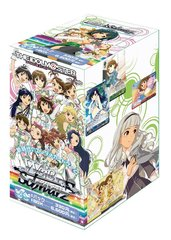 The Idolmaster Booster Box (Japanese)
