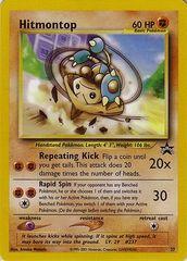 Hitmontop - 37 - Pokemon League (July 2001)