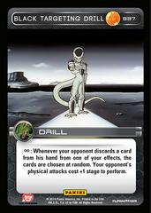 Black Targeting Drill - 37 - Foil