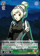 Unit #024 - P4/EN-S01-035 - C