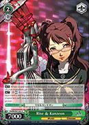 Rise & Kanzeon - P4/EN-S01-041 - C