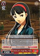 Finish with a Single Blow Yukiko - P4/EN-S01-063 - C