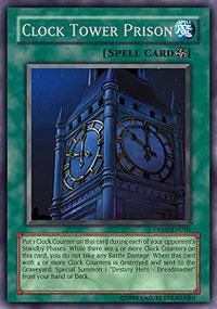 Clock Tower Prison - DP05-EN016 - Rare - 1st Edition