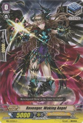 Revenger, Waking Angel - EB11/033EN - C