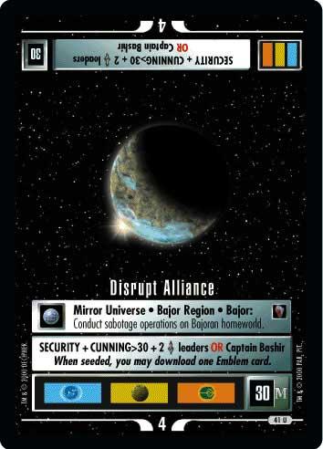 Disrupt Alliance