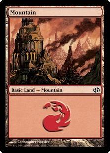 Mountain (60) (Jace vs Chandra)