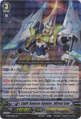 Light Source Seeker, Alfred Exiv - BT16/S01EN - SP