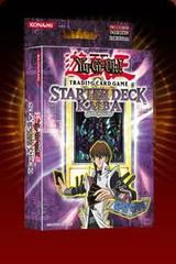 Yu-Gi-Oh Kaiba Evolution Starter Deck (Unlimited)