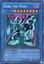 Zera the Mant - PP01-EN011 - Secret Rare - Unlimited Edition